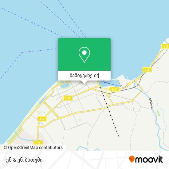 ენ & ენ რუკა