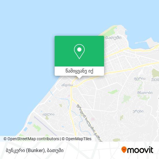 ბუნკერი (Bunker) რუკა