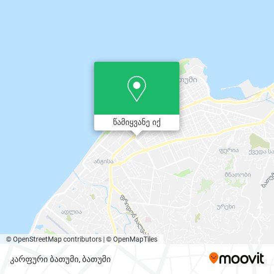 კარფური ბათუმი რუკა