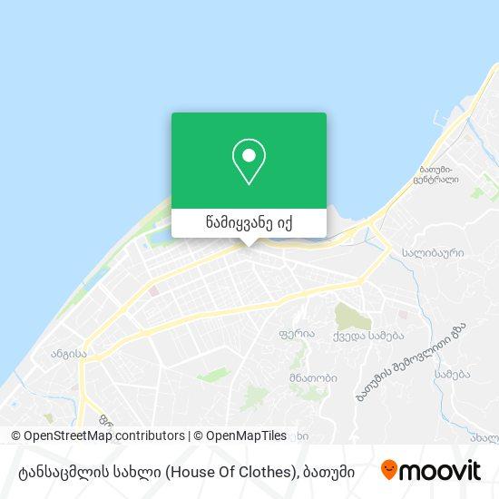 ტანსაცმლის სახლი (House Of Clothes) რუკა