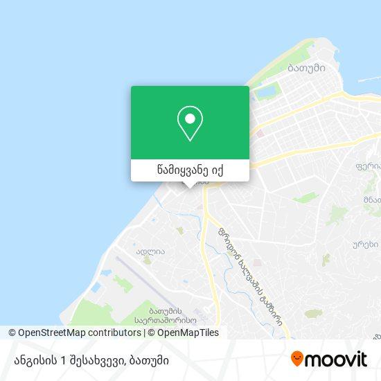 ანგისის 1 შესახვევი რუკა