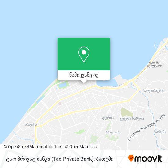 ტაო პრივატ ბანკი (Tao Private Bank) რუკა