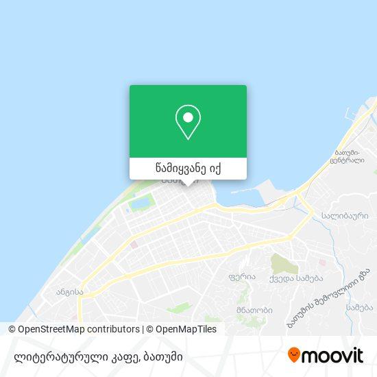 ლიტერატურული კაფე რუკა