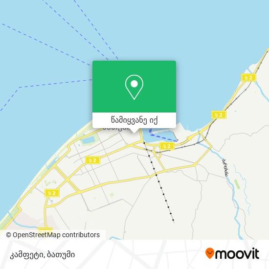 კამფეტი რუკა