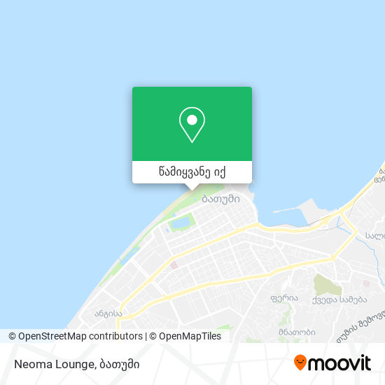 Neoma Lounge რუკა