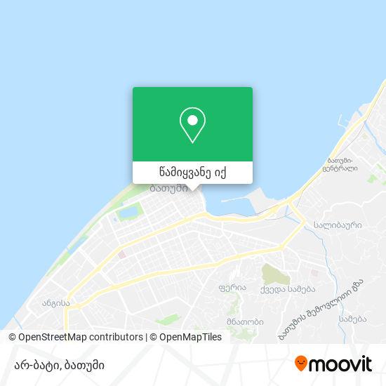 არ-ბატი რუკა