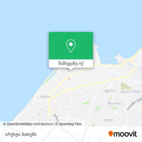 არქივი რუკა