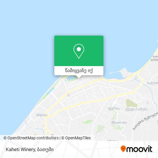 Kaheti Winery (Restaurant) რუკა