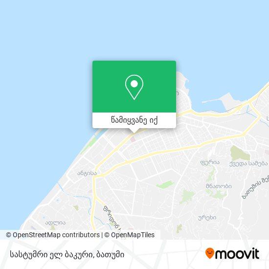 სასტუმრი ელ ბაკური რუკა