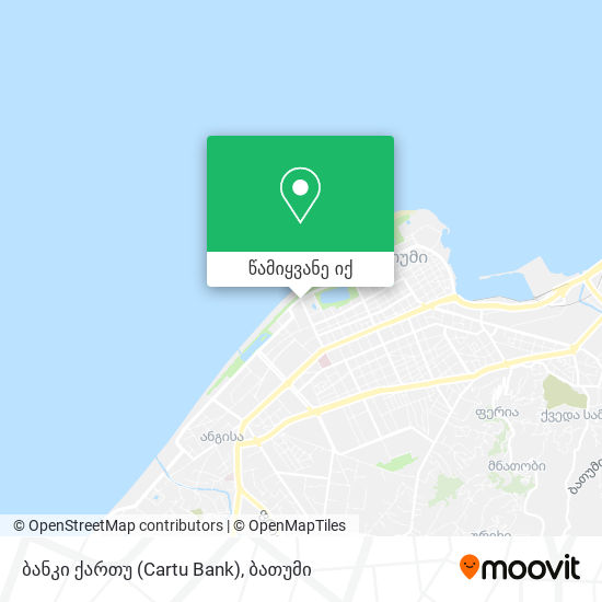 ბანკი ქართუ (Cartu Bank) რუკა