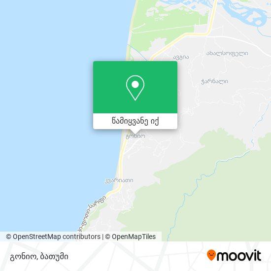 გონიო რუკა