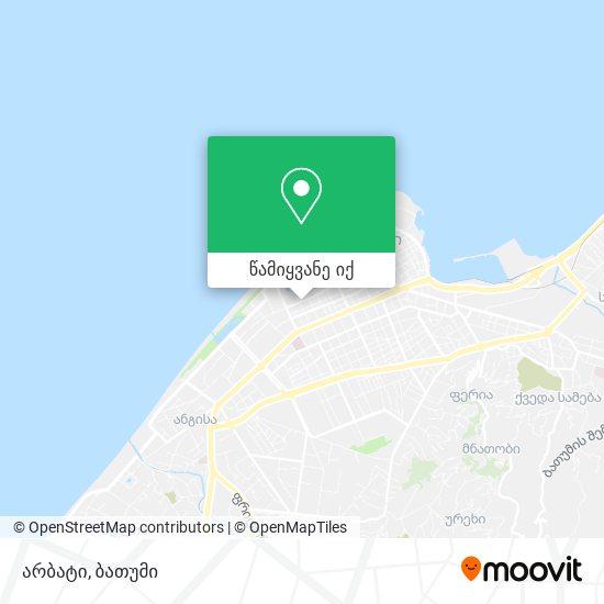 არბატი რუკა