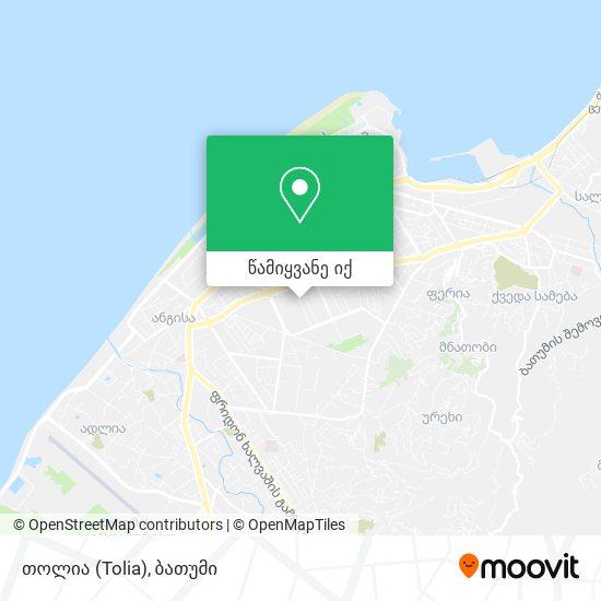 თოლია (Tolia) რუკა