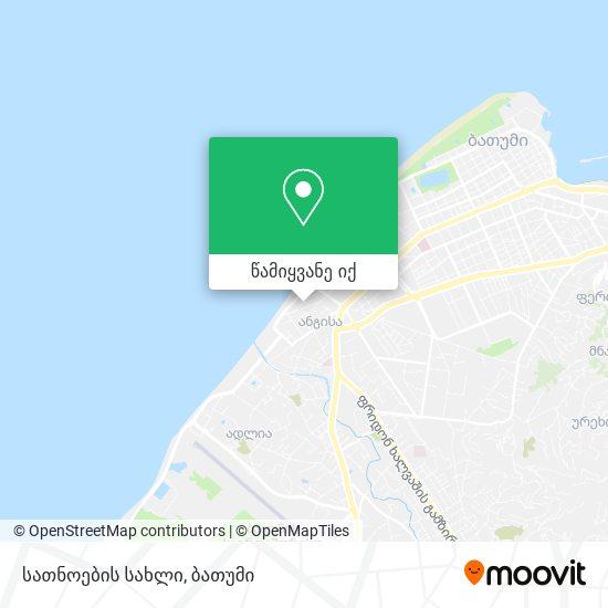 სათნოების სახლი რუკა