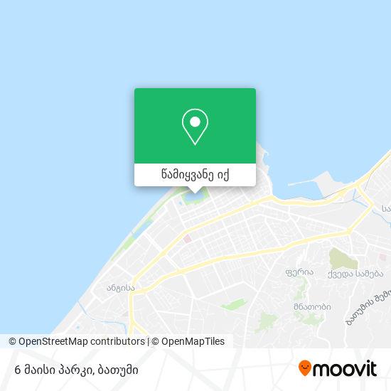 6 მაისი პარკი რუკა