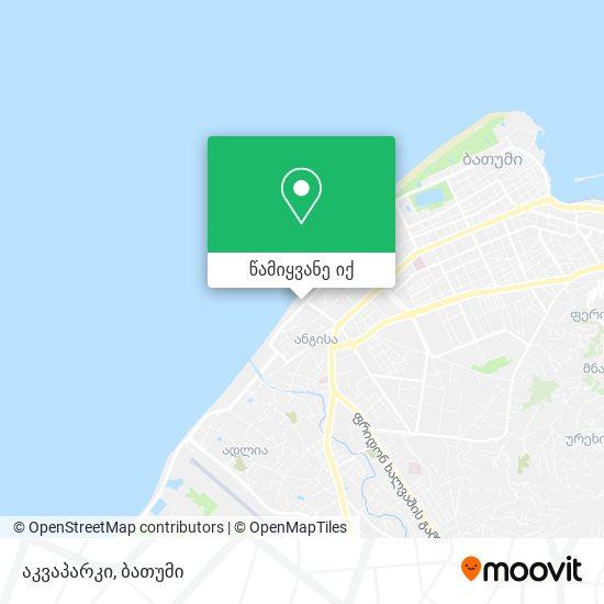 აკვაპარკი რუკა