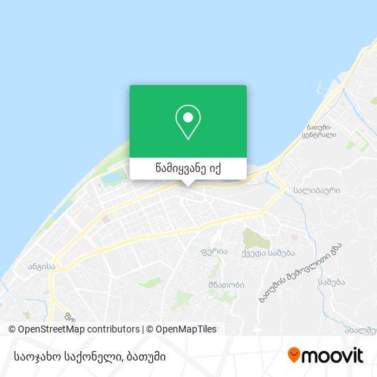 საოჯახო საქონელი რუკა