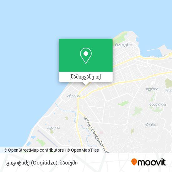 გიგიტიძე (Gogitidze) რუკა