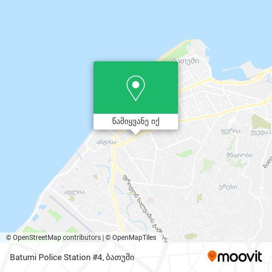 Batumi Police Station #4 რუკა