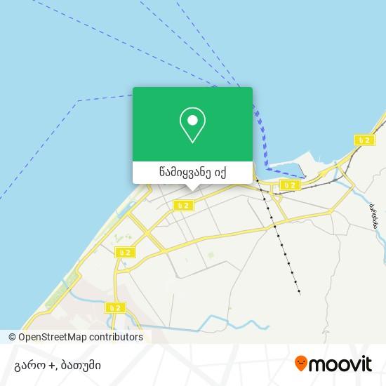 გარო + რუკა