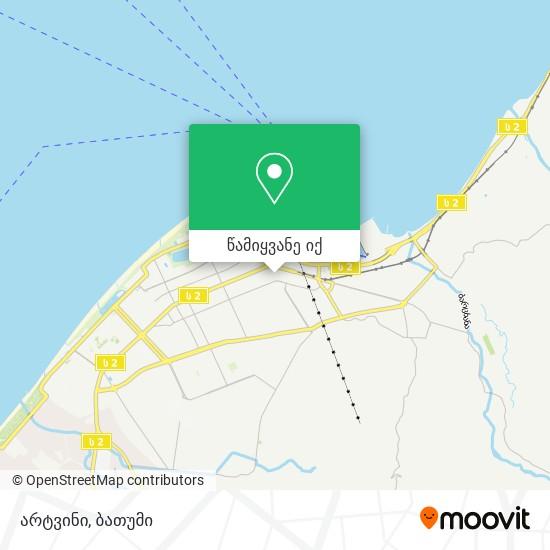 არტვინი რუკა