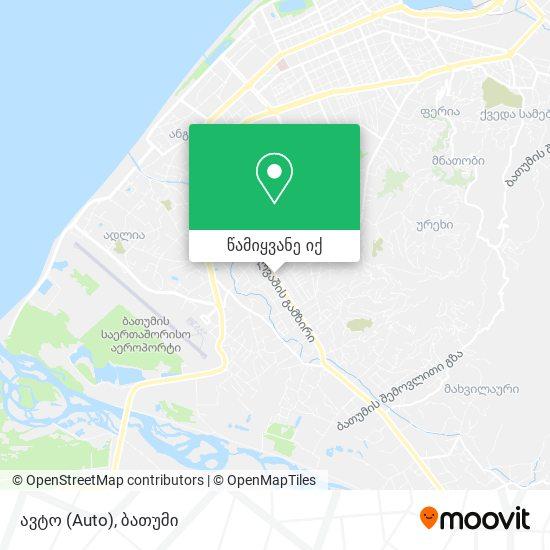 ავტო (Auto) რუკა