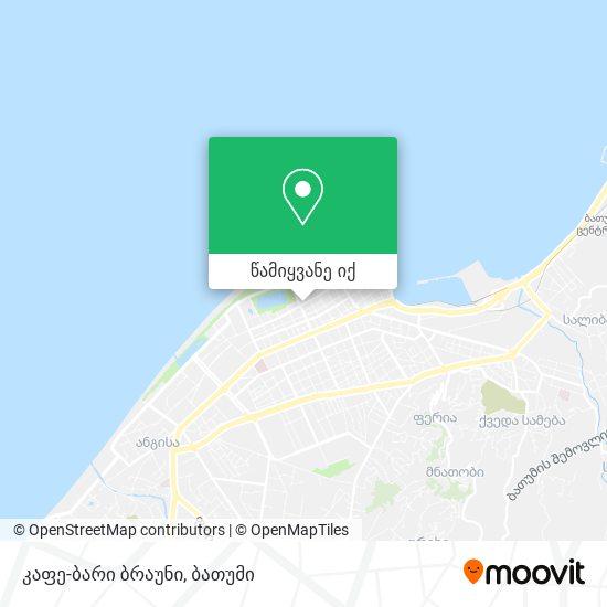 კაფე-ბარი ბრაუნი რუკა