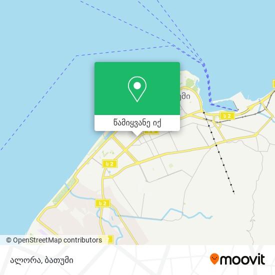 ალორა რუკა