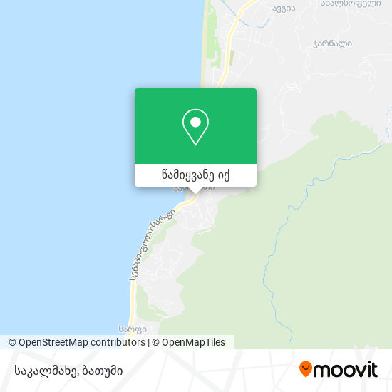 საკალმახე რუკა