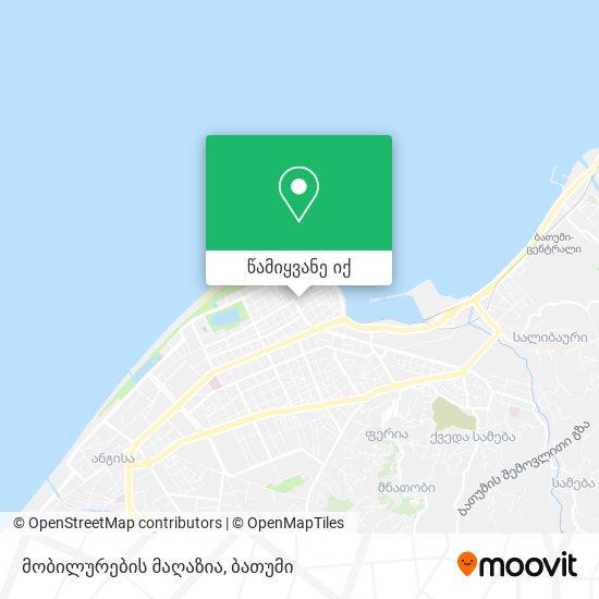 მობილურების მაღაზია რუკა
