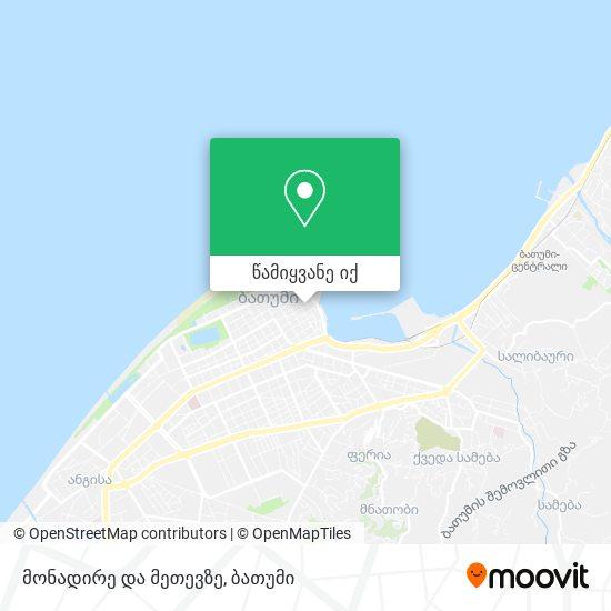 მონადირე და მეთევზე რუკა