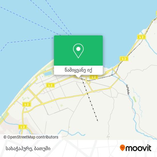 სახაჭაპურე რუკა