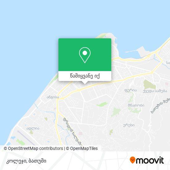 კოლეჯი რუკა