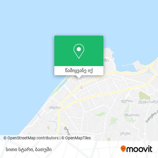 სითი სტარი რუკა