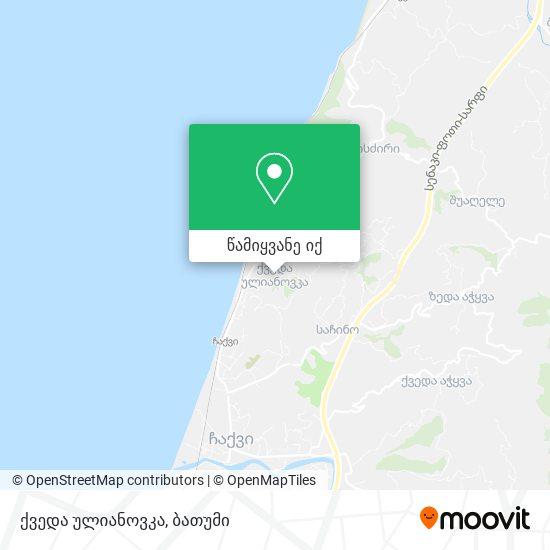 ქვედა ულიანოვკა რუკა