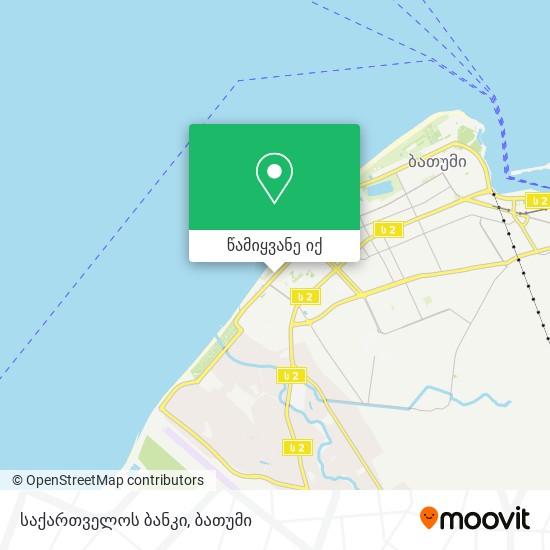 საქართველოს ბანკი რუკა