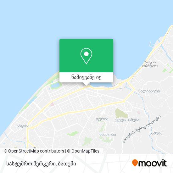 სასტუმრო მერკური რუკა