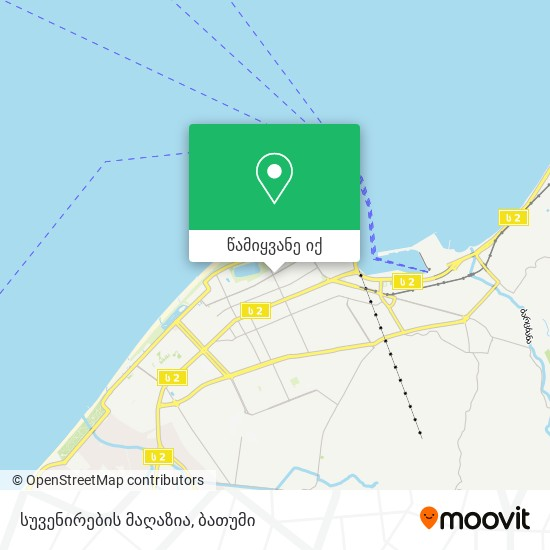 სუვენირების მაღაზია რუკა