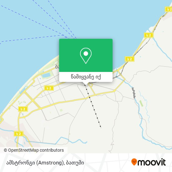 ამსტრონგი (Amstrong) რუკა