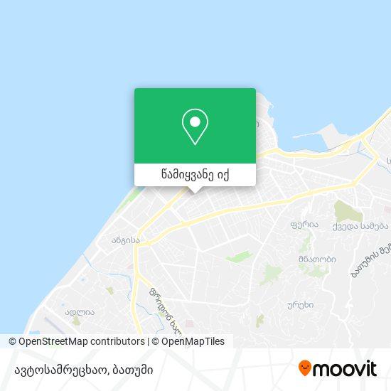 ავტოსამრეცხაო რუკა