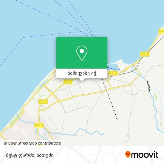 ბესტ ფარმი რუკა
