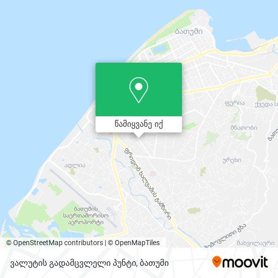 ვალუტის გადამცვლელი პუნტი რუკა