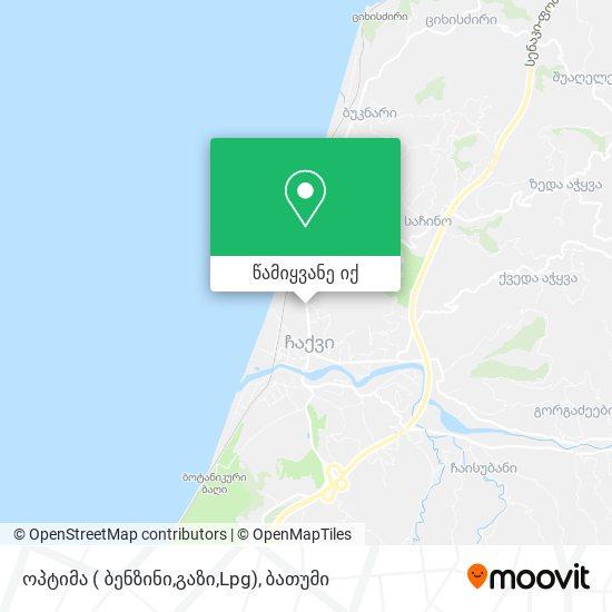 ოპტიმა ( ბენზინი,გაზი,Lpg) რუკა