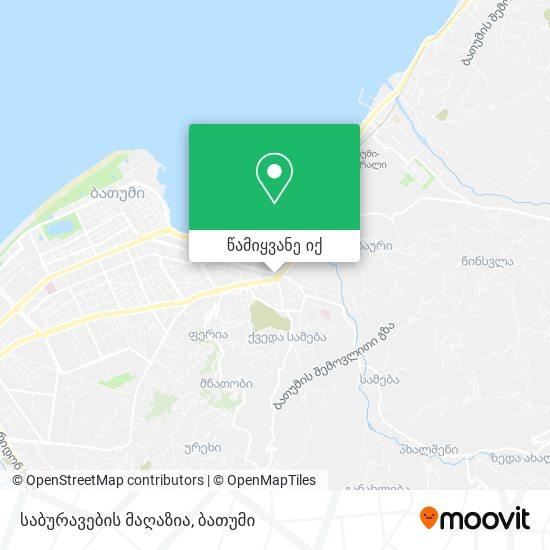 საბურავების მაღაზია რუკა