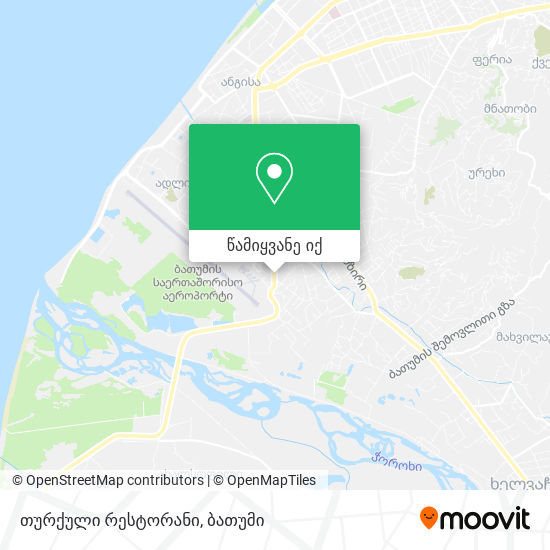 თურქული რესტორანი რუკა