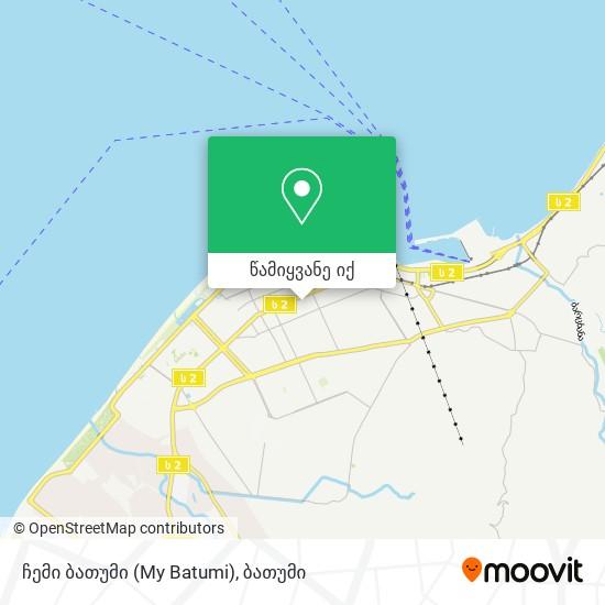 ჩემი ბათუმი (My Batumi) რუკა
