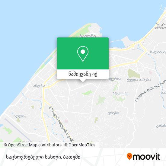 საცხოვრებელი სახლი რუკა