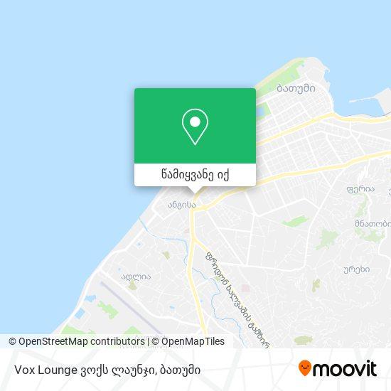 Vox Lounge ვოქს ლაუნჯი რუკა