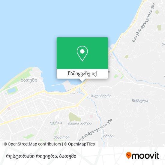 რესტორანი რივიერა რუკა