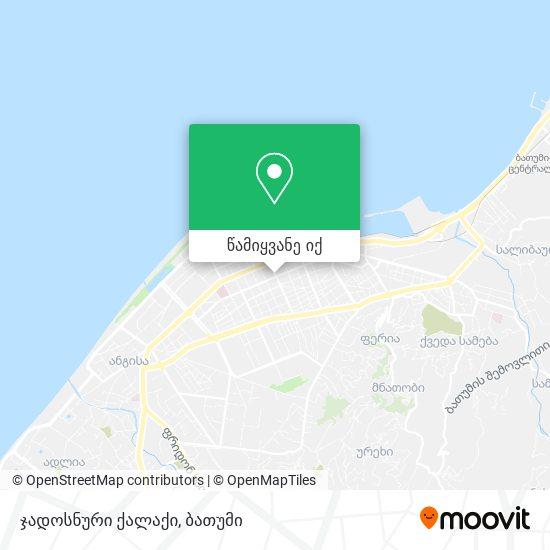 ჯადოსნური ქალაქი რუკა